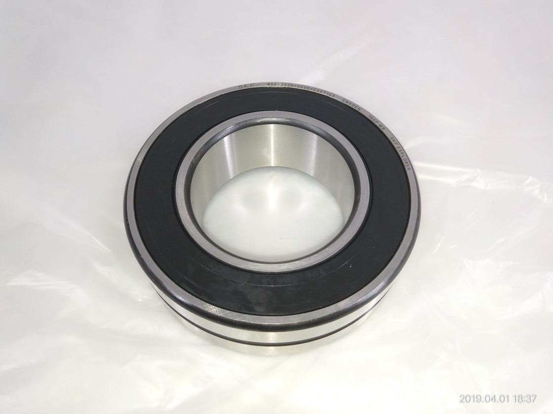 Standard KOYO Plain Bearings KOYO JLM508748/JLM508710 TAPERED ROLLER